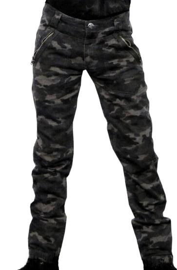 Dark Gray Camouflage Jeans